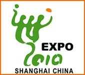 Shanghai World Expo Emblema
