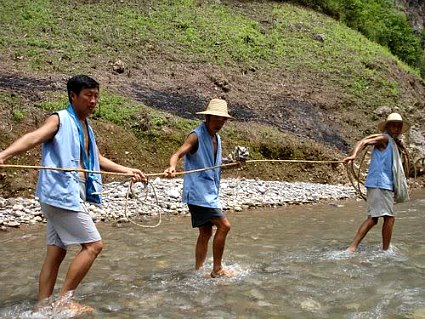 Shennong Stream Trackers