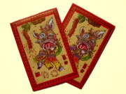 Chinese New Year Traditions: Red Envelopes