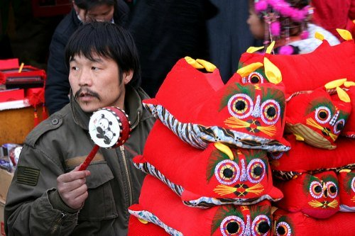 Souvenirs and Crafts Vendors at Ditan Temple Fair in  Beijing