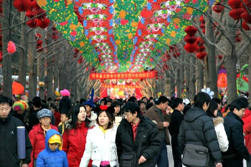 Large Crowds during Chinese New Year at Ditan Temple Fair in  Beijing