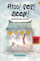 Children's books - Chinese New Year