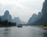Guilin and Li River Cruise