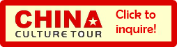 China Culture Tour Inquiry Form