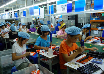 A factory in China