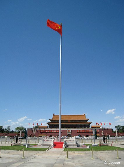 Chinese Flag at Tiananmen Square