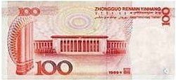 100 Yuan Note China Money