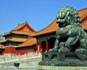 Lion at the Forbidden City Beijing