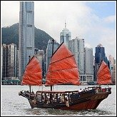 China Travel:Hong Kong