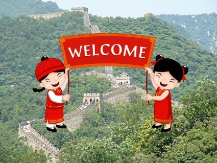 China Travel Planner: Welcome to China