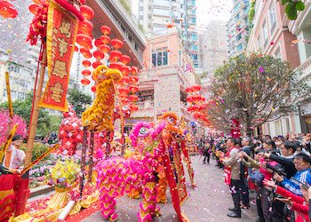 Lion Dances for Chinese New Year