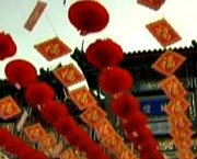 Lanterns at Chinese Temple for Festival