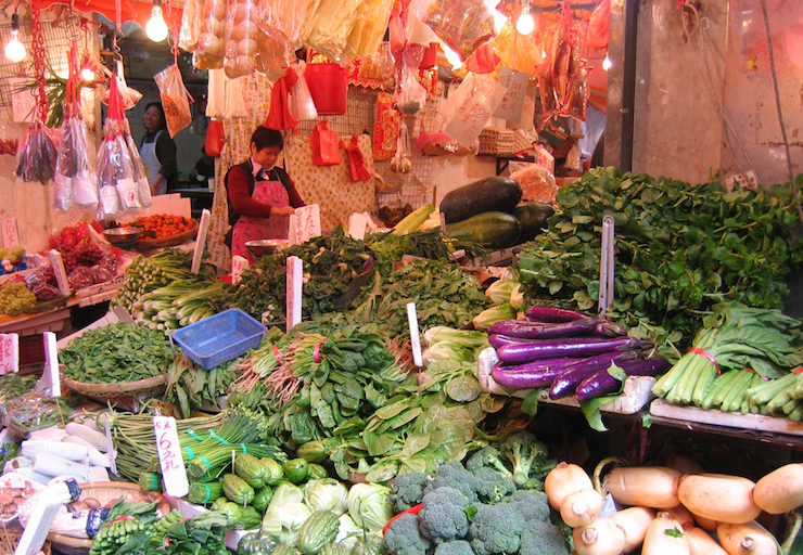 Chinese Food Ingredients Fresh Vegetables