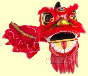 Red Chinese Lion Dance Costume for Kids