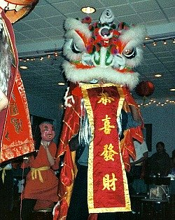 Chinese lion with banner