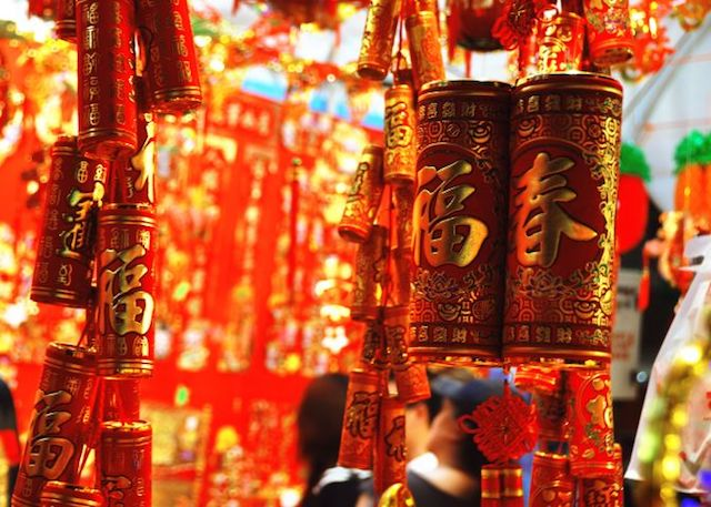 Chinese New Year Paper Firecrackers
