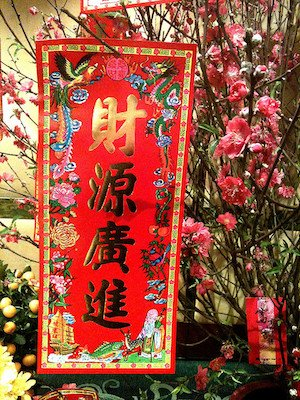 Chinese New Year Spring - New Beginning