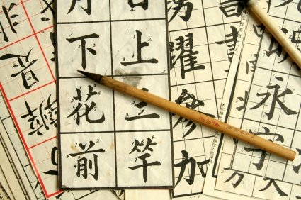 Learning Chinese Writing Symbols, stroke order