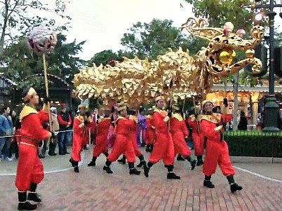 Dragon Parade at Disneyland Hong Kong