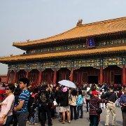 China Economy GDP - Services: Tourism