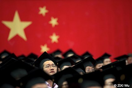 Fudan University Commencement Ceremony