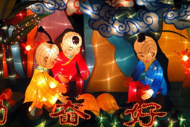 Moon Festival Harvest Offerings Lanterns in Hong Kong