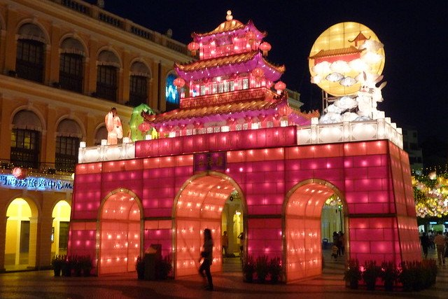 Moon Festival Lanterns in Macau