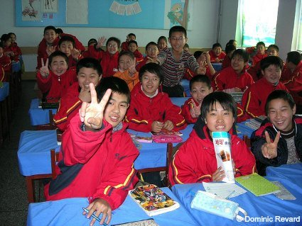 Primary School in China