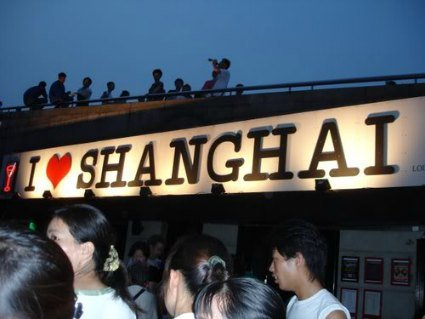 I Love Shanghai sign