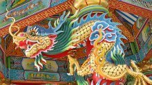 Chinese Culture: Dragons