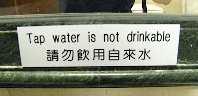 Don't drink tap water in China