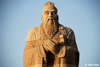 an in depth look at the confucian doctrine in modern society Tradition meets pluralism: the receding confucian values in the taiwanese citizenship curriculum  values for modern society, even though new confucian.