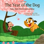 Chinese Zodiac Book for Kids: Year of the Dog