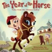 Chinese Zodiac Book for Kids: Year of the Horse