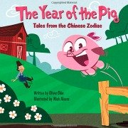 Chinese Zodiac Book for Kids: Year of the Pig