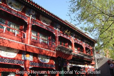 Youth Hostels in China