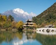 China Travel: Yunnan Province