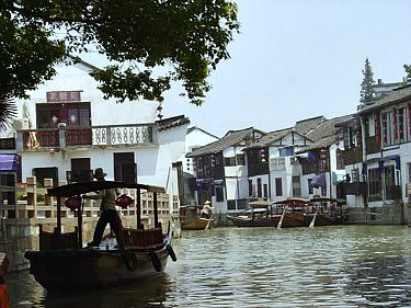 Zhujiajiao Shanghai Watertown