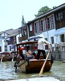 Zhujiajiao - Ancient Shanghai Water Town