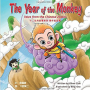 Chinese Zodiac Book for Kids: Year of the Monkey