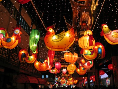Year of the Rooster Lantern Displays