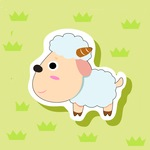 Year of the sheep Baby