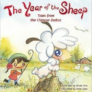 Chinese Zodiac Book for Kids: Year of the Sheep