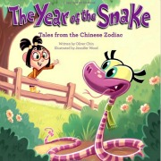 Chinese Zodiac Book for Kids: Year of the Snake