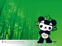 2008 Beijing Olympics Mascot - from the Official Website of the 2008 Beijing Olympics