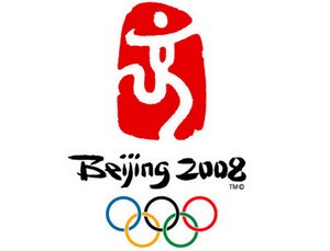 2008 Beijing Olympics Logo - from the Official Website of the Beijing Olympic Games