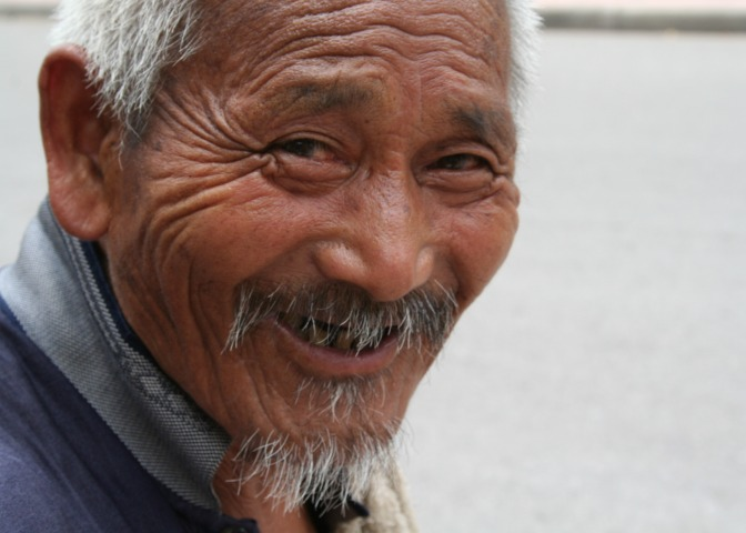 Faces of China Gallery