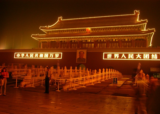 Images of China Gallery