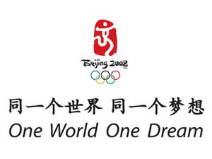 2008 Beijing Olympics Slogan - from the Official Website of the Beijing Olympic Games