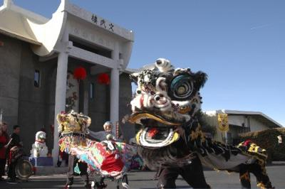 Chinese New Year in Albuquerque - Lion Dance